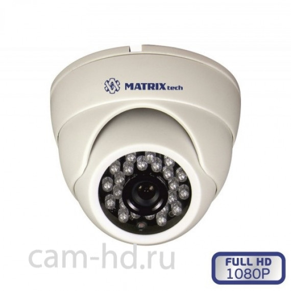 MATRIX MT-DW1080AHD20S (3,6мм)